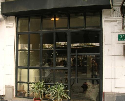 アルトコーヒー北外灘店 正面入り口
